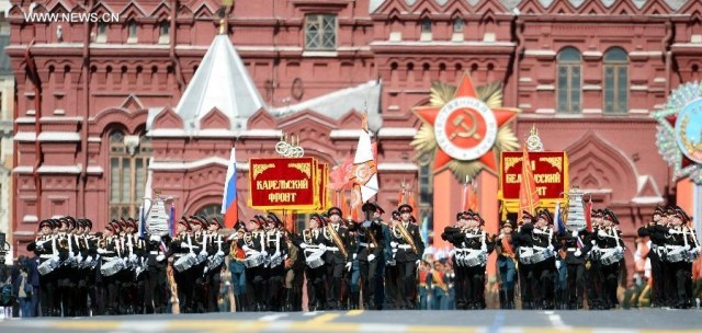 Parada militara, Moscova 9 mai 2015