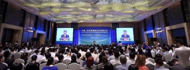 China-ECE, Ningbo iunie 2015