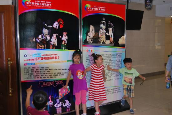 Festival China Muzicantii din Bremen, regizat de Attila Vizauer 2