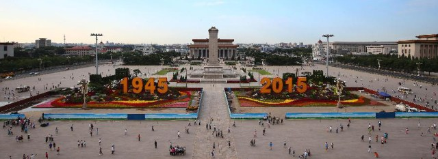 Piata Tian Anmen 1945-2015 1