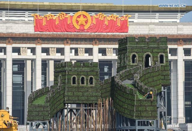 Piata Tian Anmen 1945-2015 16
