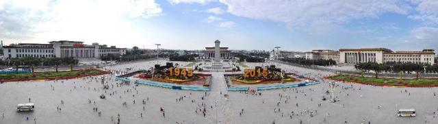 Piata Tian Anmen 1945-2015 2