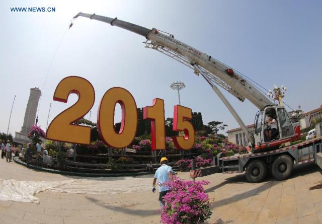 Piata Tian Anmen 1945-2015 6