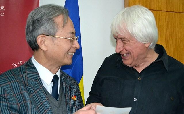 Regal Mihai Eminescu la ICR Beijing 5