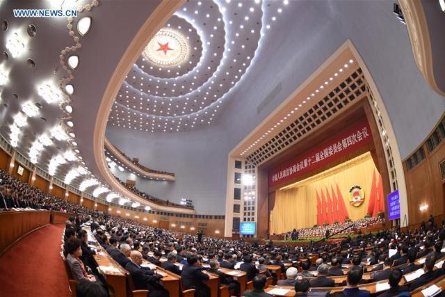 Sesiunile anuale 2016