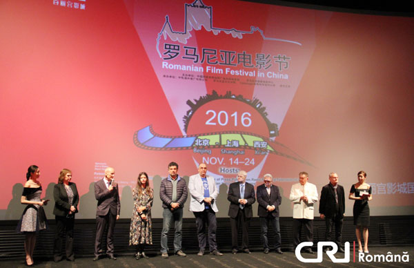 Festival Film Romanesc China 2016 1