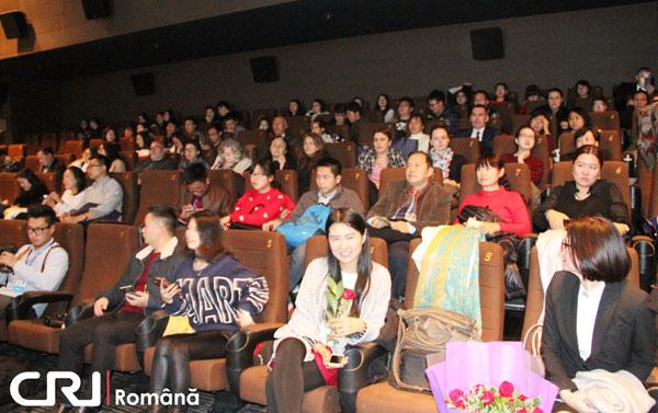 Festival Film Romanesc China 2016 2