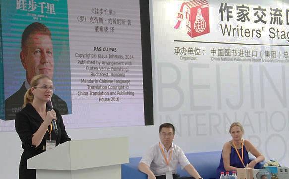 Pas cu Pas, Targul International de Carte Beijing, august 2016