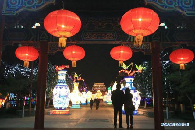 8 Anul Cocosului de foc, China 2017