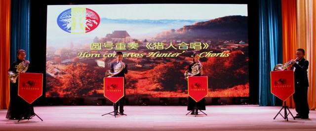 Beijing National School Day_Ziua Culturii Romane 2017 2