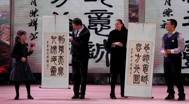 Beijing National School Day_Ziua Culturii Romane 2017 5