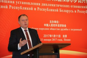 China - Republica Moldova 25 ani_11.02.2017_Dan Tomozei C