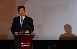 China-ECE Media 2017 Beijing 2