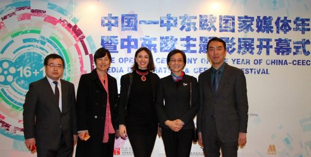 China-ECE Media 2017 Beijing 4