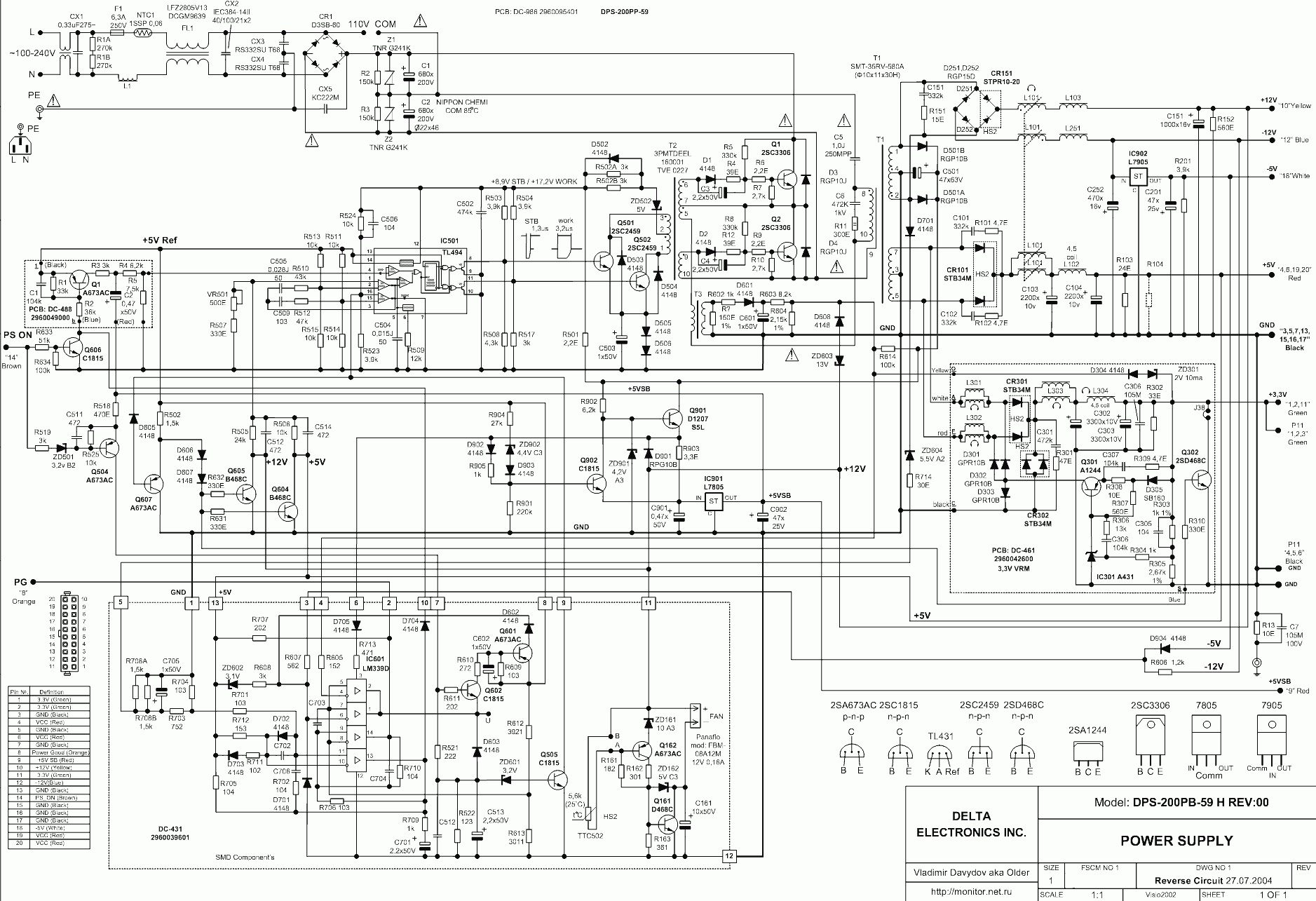 500w Atx Power Supply Schematic Diagram