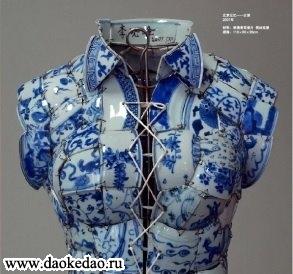 plate dress