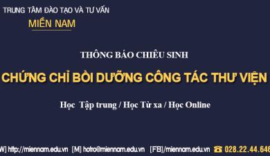 Bồi dưỡng Công tác thư viện cho viên chức tại Bình Định