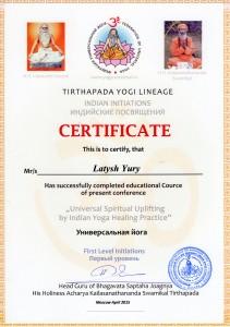 Universal Spiritual Yoga001