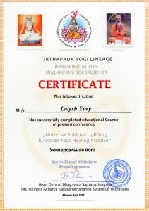 Universal Spiritual Yoga002