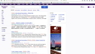 TESOL in Yahoo search