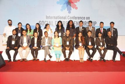 Nepal's 1st International Social Entrepreneurship Conference