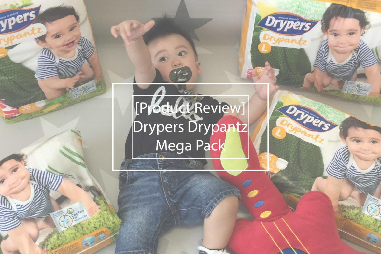 40efffaa5245  Product Review  Drypers Drypantz Mega Pack   Hard Rock Hotel Staycation  Giveaway - Daprayer