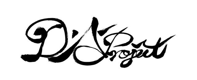 D.A-project 新ロゴ
