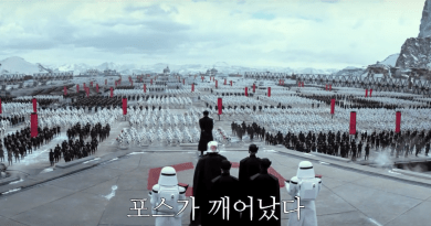The First Order - Star Wars: The Force Awakens Trailer - Star Wars Korea