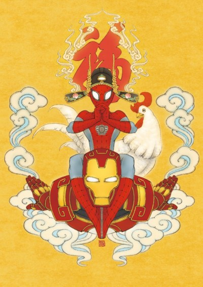 PeterParkerSpiderMan001_Year of the Rooster Variant