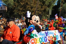 Disneyland celebrates Mickey Mouse's birthday with a surprise in front of Sleeping Beauty Castle.