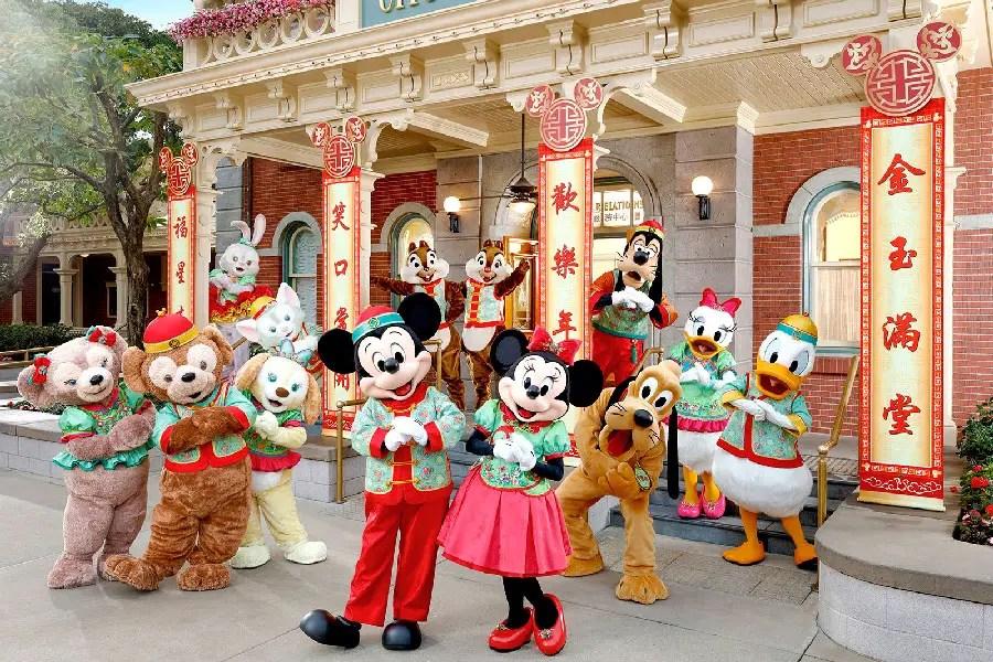 Chinese New Year - Hong Kong Disneyland