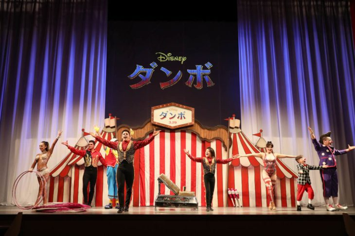TOKYO, JAPAN - MARCH 14: General view of the Japan premiere of Disney's 'Dumbo' on March 14, 2019 in Tokyo, Japan. (Photo by Ken Ishii/Getty Images for Disney)