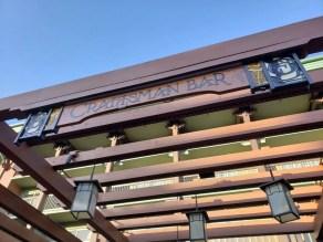 GCH Craftsman Bar & Grill_07