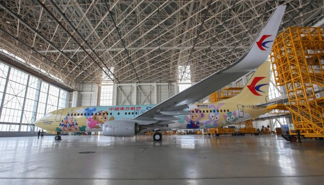 Shanghai Disney Resort Duffy Month China Eastern Airlines-12