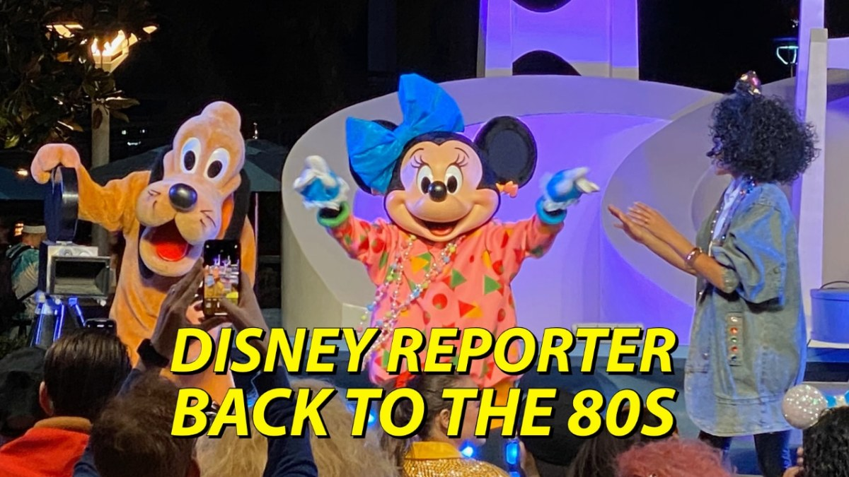 Back to the 80s - DISNEY Reporter