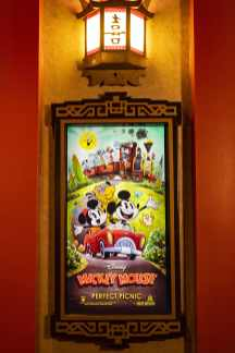 """A poster for """"Perfect Picnic"""" is found in the lobby of the Chinese Theater inside Disney's Hollywood Studios at Walt Disney World Resort in Lake Buena Vista, Fla. """"Perfect Picnic"""" is a new """"Mickey Mouse"""" cartoon short written by Walt Disney Imagineering and produced by Disney Television Animation that serves as guests' entry into the story of Mickey & Minnie's Runaway Railway, the new ride-through attraction opening March 4, 2020, at Disney's Hollywood Studios. (Matt Stroshane, photographer)"""