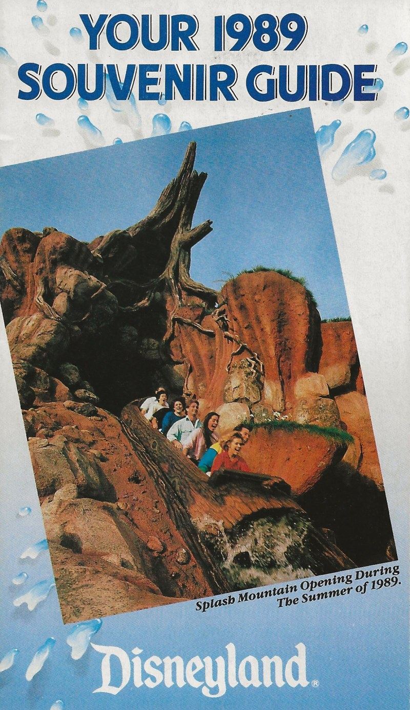 Detail of the 1989 Guide Map front cover, version #2