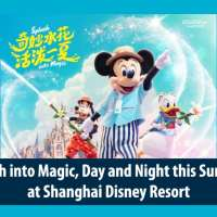 Splash into Magic, Day and Night this Summer at Shanghai Disney Resort
