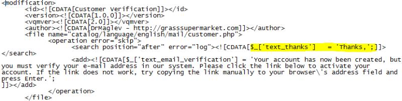 customer-email-verification-opencart