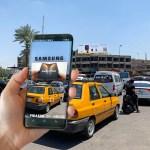 Samsung Iraq