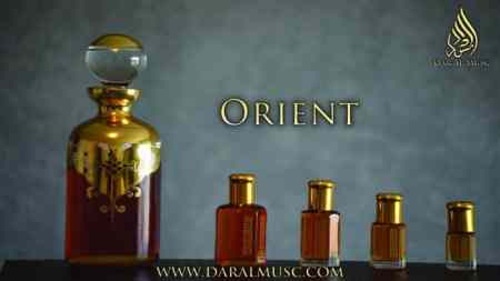 Musc Orient