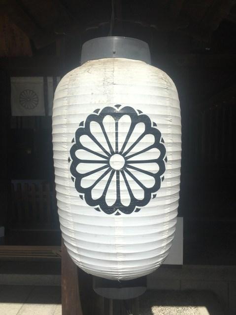 Emperor's symbol