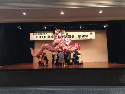 Dragon dance!