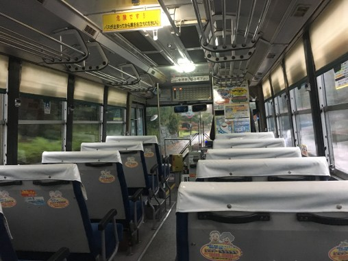 Bus to ourselves