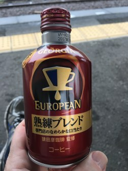 The best hot coffee from a vending machine