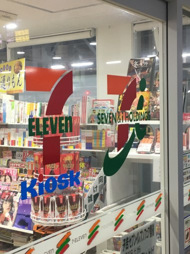 7-11 is everywhere!!