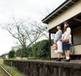 東京人に聞いた!「行ったことのない関東の県」ランキング、3位は栃木。1位は…