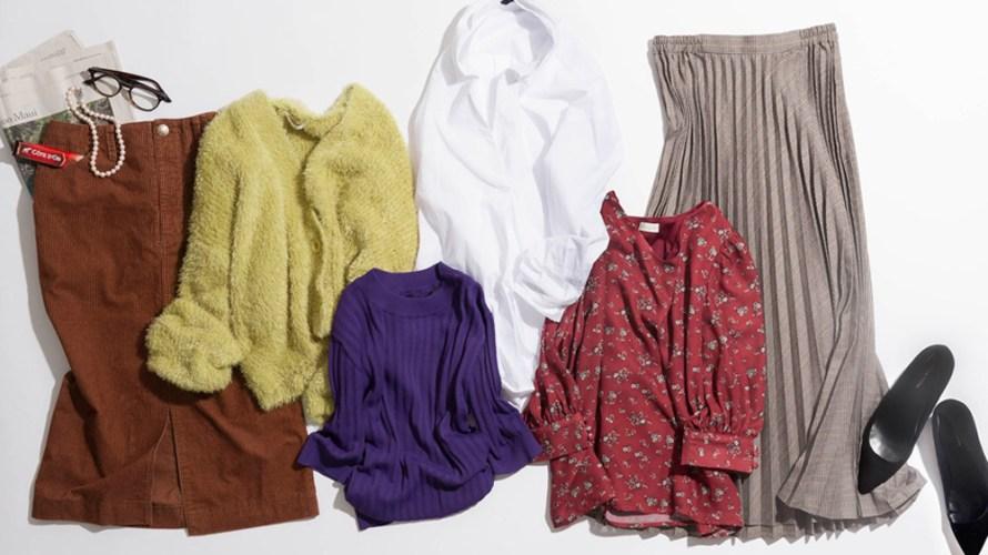 【明日、なに着る?】白シャツ×ひざ下スカートで完成する秋のレディコーデ【3/20days】