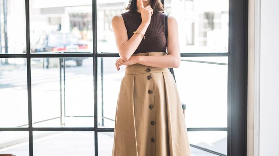 【今日のコーデ】最強着回しアイテム・ハイウエストスカートの着こなし