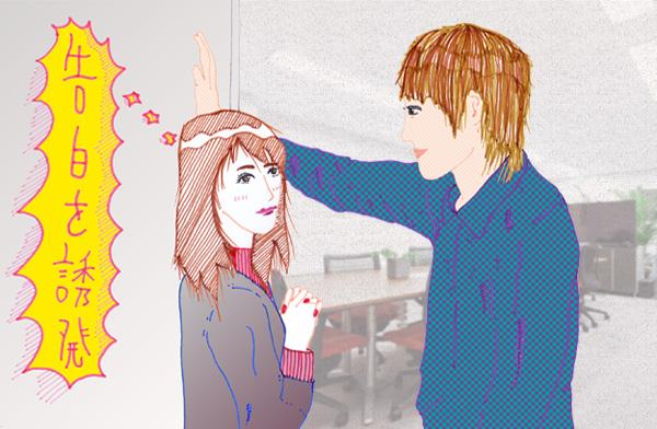 好きな人に告白させたい #日本一タメにならない恋愛相談